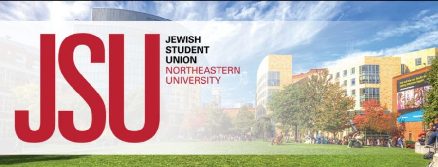 Featured image from the JSU Northeastern
