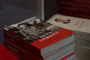 Image shows books by Chinese President Xi Jinping. Photo courtesy: Akira/Unsplash
